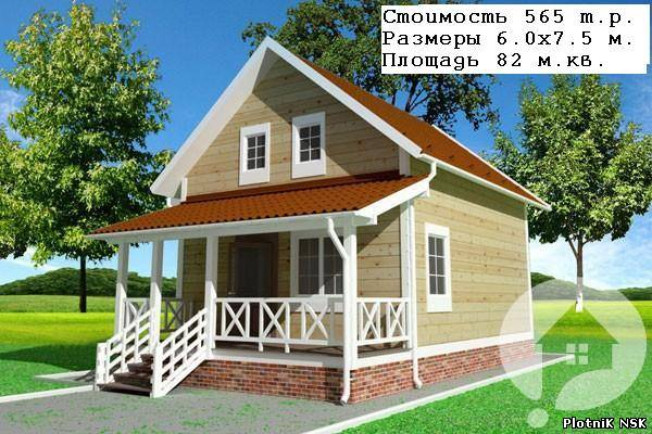 Как расширить прямоугольный деревянный дачный дом